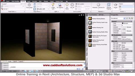 video tutorial autocad 2007 3d youtube tutorial autocad 2007 3d autocad 3d lighting