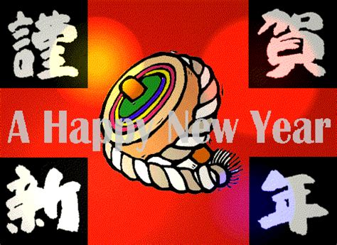 new year s card