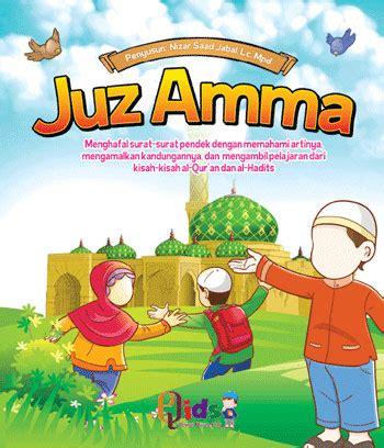 Buku Juz Amma Untuk Anak Edisi Eksklusif Luks buku anak serial ibadah 1 set 9 jilid toko muslim title