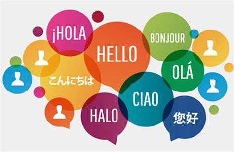 imagenes del idioma ingles hablar el mismo idioma que tu cliente staff5