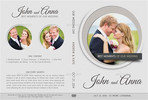6 in 1 wedding dvd cover disc label bundle by rapidgraf