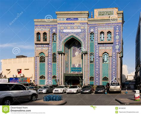 ali ibn abi talib iranian mosque  bur dubai editorial