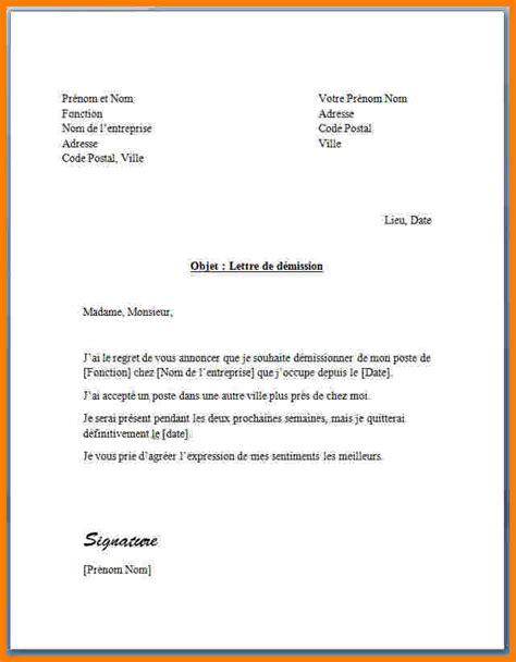 Modele De Lettre De Demission Simple exemple lettre de d 233 mission cdd simple mod 232 le lettre de