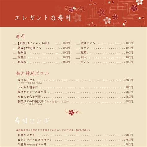 menu design elegant imenupro 183 restaurant menu templates menu software