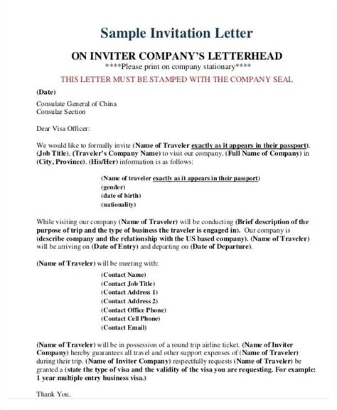 Sle Letter For Visa Application Invitation conference visa invitation letter sle style by