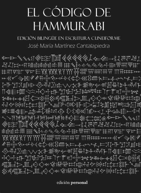 libro el codigo de la el c 211 digo de hammurabi mart 205 nez cantalapiedra jos 201 mar 205 a sinopsis del libro rese 241 as