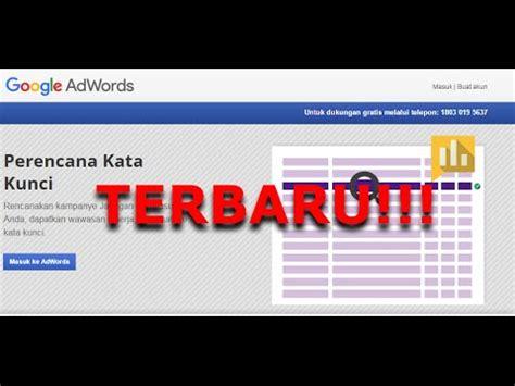 tutorial bisnis online gratis belajar bisnis online belajar seo gratis mencari kata