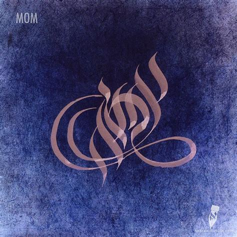 mom by hebrew tattoos com calligrams and abstract
