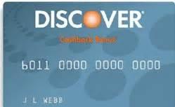 discover credit card template mejores tarjetas de cr 233 dito 2016 rankia