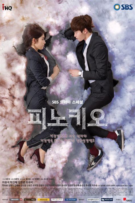 film fantasy korea 2014 photos added posters for the upcoming korean drama