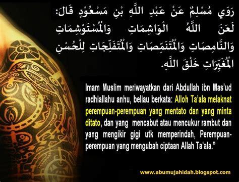 Tattoo Hukum Islam | hukum bertato dalam islam mimbar hadits