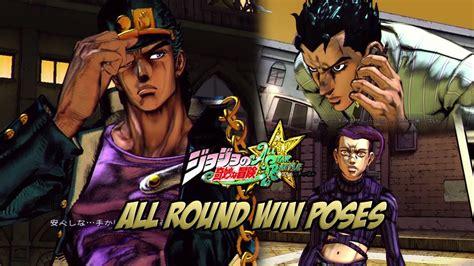 anime epic adventure jojo s adventure all battle win