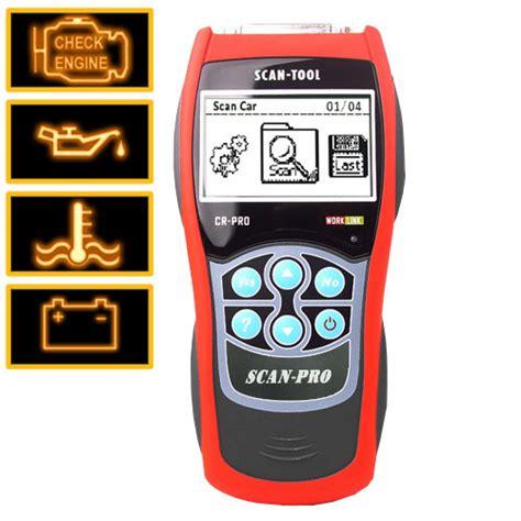 diy pro scan diy cr pro scan diy code reader pro diy obd2 scan tool