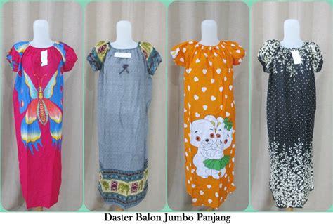 Kaos Kalong Kaos Jumbo Kaos Cupcake Kaos Jepang Anak Gadis Biru sentra grosir daster balon pj dewasa terbaru murah 25ribu