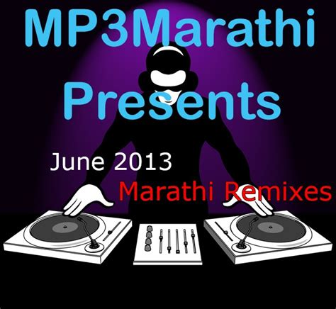 download mp3 dj music blog archives erogoncrown