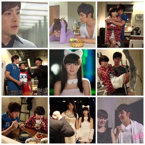 ku hye sun boyfriend photo ku hye sun absolute boyfriend stills ep2