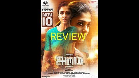 film ggs full aramm aram full movie review l nayanthara l kollywood