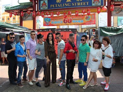 film malaysia longkai cinemaonline sg another petaling street film for yuen