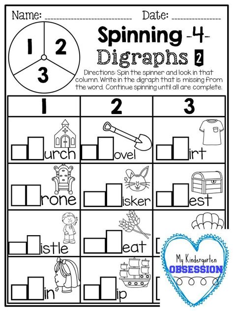 printable games for digraphs 17 best images about phonemic awareness activities and