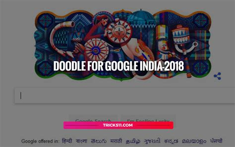 doodle for india doodle for india 2018