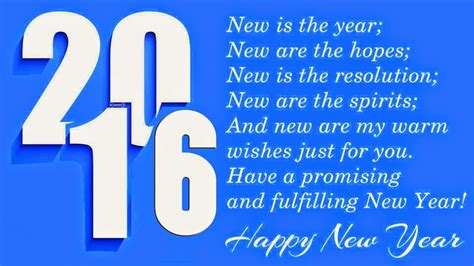 best new year sms facebook 2016 for friends and family
