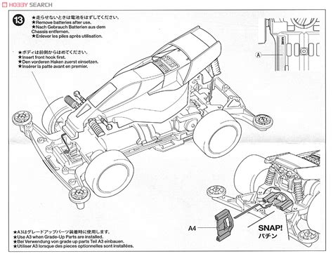 Terra Scorcher Rs terra scorcher rs ii chassis mini 4wd assembly