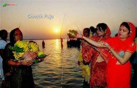 wallpaper chhath pooja chhat puja wallpaper images photo bihar information