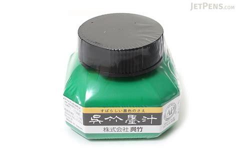 Kuretake Pen Ink Sumi Ink kuretake sumi ink black 60 ml bottle jetpens