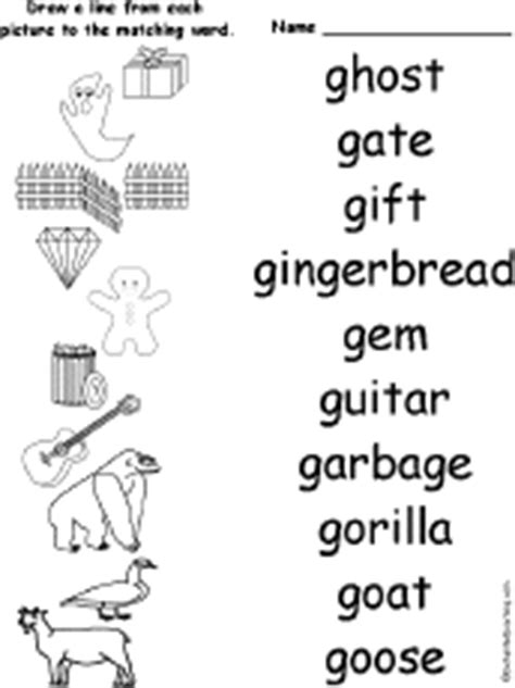Gift Starting With Letter G Match Words Pictures