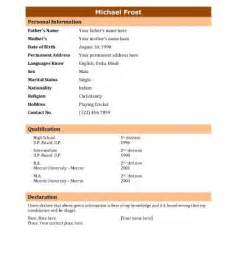 Format Of Marriage Resume Job Resume 51 Free Download Biodata Format Biodata Format