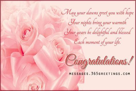 Wedding Wishes And Messages   cards   Wedding card
