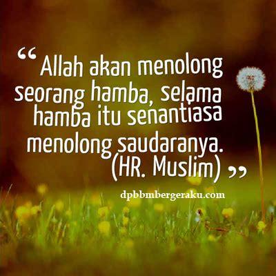 kata kata mutiara islam bergambar terbaik lengkap bilikata