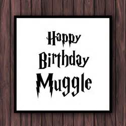 Harry Potter Happy Birthday Quotes Beckiboos Fashion Illustration