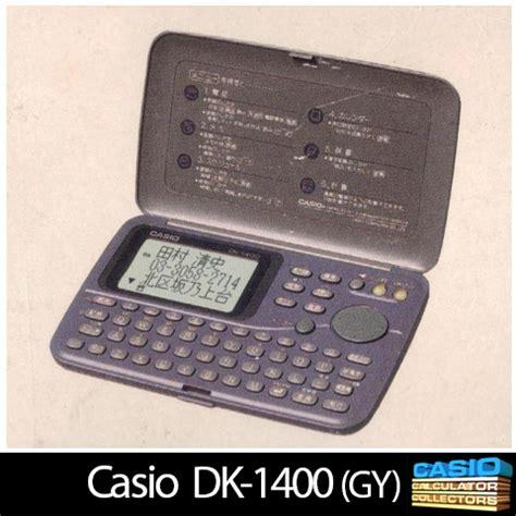 Kalkulator Casio Dj 220d Dj 240d www casio calculator casio inventory