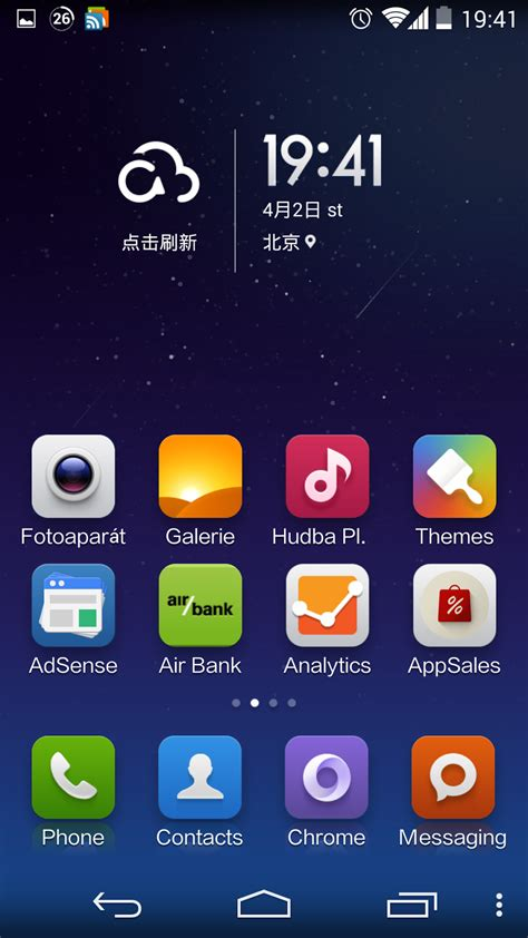 themes for miui express android hackz miui express a complete miui launcher for