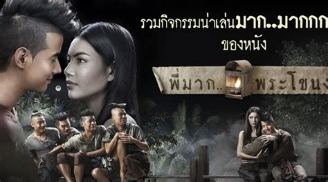 link download film pee mak phra khanong pee mak quotes www pixshark com images galleries with