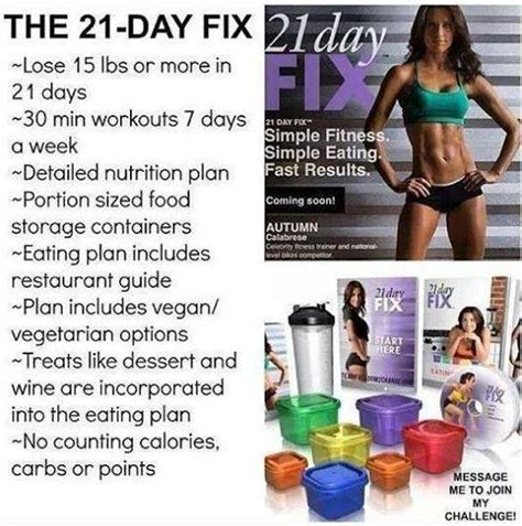 21 day shakeology challenge 21 day fix sale ends tomorrow fit fab nh