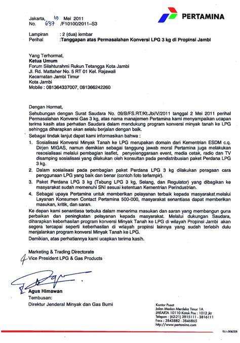contoh surat balasan resmi 2017 kumpulan contoh surat