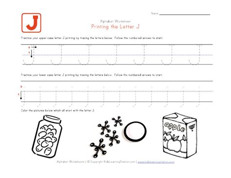 Letter J Worksheets by Traceable Alphabet Letter J Worksheet Learning Station
