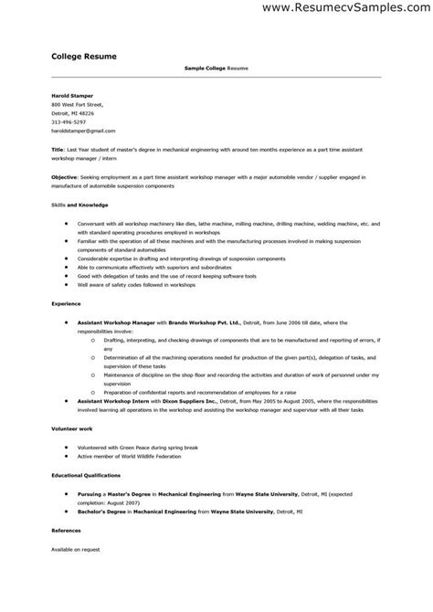 College Resume Format by Resume For College Best Resume Collection
