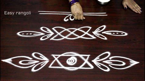 side designs simple and easy rangoli side designs muggulu side