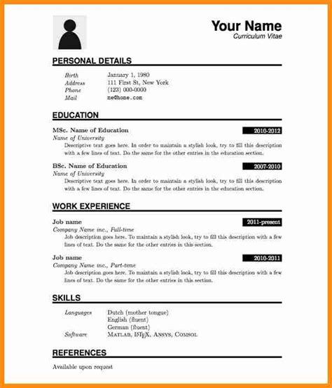 Best Resume In Pdf by 8 Best Curriculum Vitae Format Pdf Musicre Sumed
