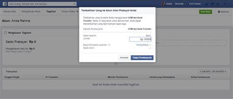 Cara Membuat Akun Iklan Facebook | cara membuat akun iklan facebook pembayaran atm bersama bejo