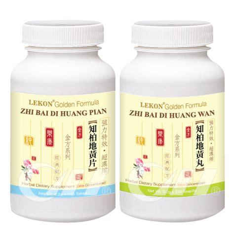 Gui Fu Di Huang Wan 200 Pil tcm herbs formula lekon gold pills zhi bai di huang wan pian 知柏地黃丸 片