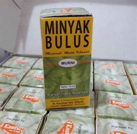 minyak bulus murni denpasar jual produk herbal
