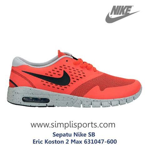 30 Best Sepatu Nike 15 best toko sepatu sb skateboard nike original www