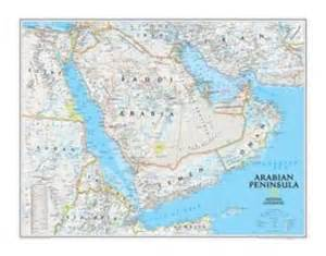 Arabian Peninsula On World Map by National Geographic Arabian Peninsula Wall Map Maps Com