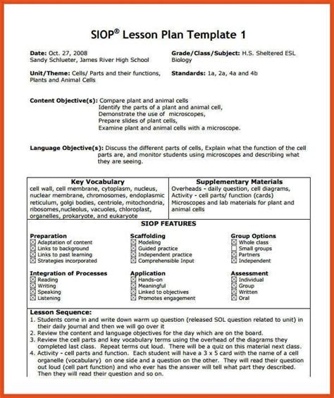 siop lesson plan template 4 siop lesson plan template 4 free template design