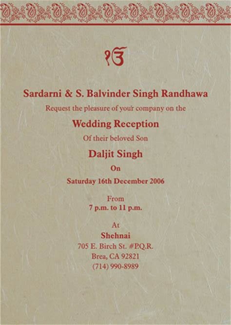 wedding reception invitation wording sles india reception sles reception printed text reception printed sles