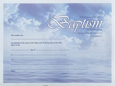 folded certificate baptism b h publishing group